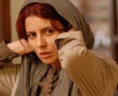 Leila Hatami is Among Top 25 Best Actresses of 21st Century