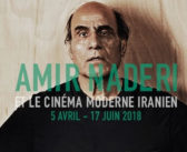 A letter from Amir Naderi, on his love for making films