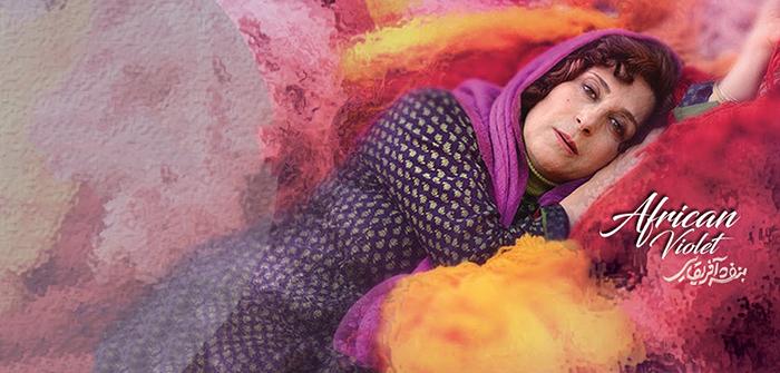 Iranian Film Festival – San Francisco, announces the winners