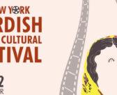 New York Kurdish Film and Cultural Festival